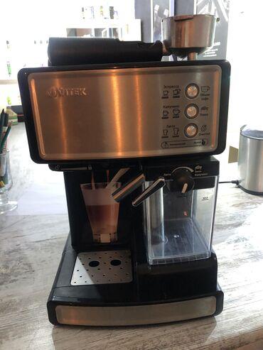 Кофемашина с кофемолкой всё вместе продаём 10800 в идеальном