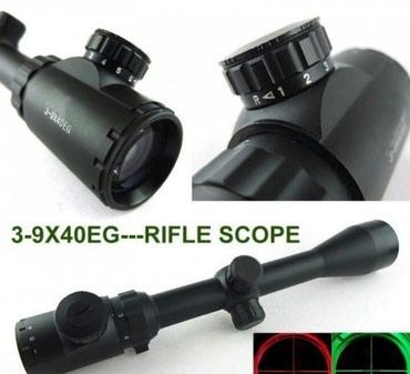 Optika 3-9x40 snajper Bushnell - Belgrade