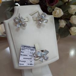 серебряный комплект с красными камнями в Кыргызстан: Серебро, комплект, натуральный аквамарин, белый родий, подарок