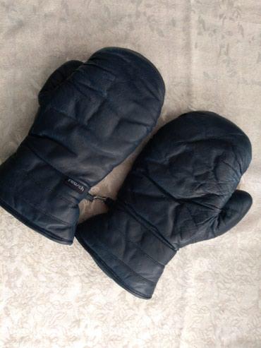 Muske rukavice. - Prijepolje