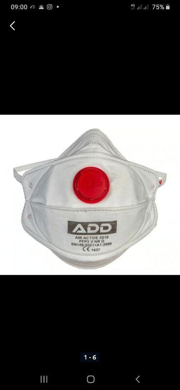 Класс защиты респиратора ffp3имеет показатель пдк больше 0,05 мг/