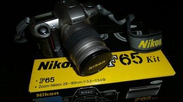 Nikon F65 kit(αναλογική)Σε άψογη κατάσταση λειτουργική και