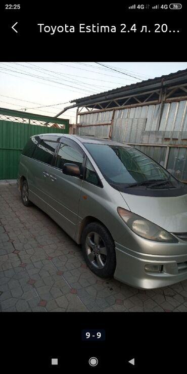 Toyota Estima 2.4 л. 2002 | 300000 км