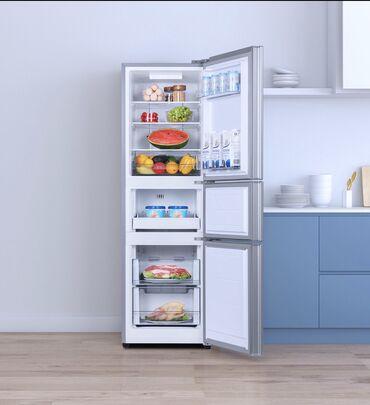 Новый Трехкамерный Серый холодильник