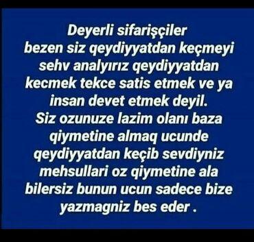 Repetitor po matematike v baku - Azərbaycan: Marketoloq. İstənilən yaş. 1/2