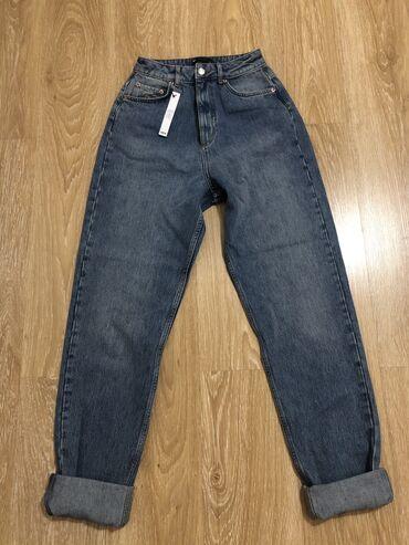 таблетки для роста в душанбе в Кыргызстан: НОВЫЕ джинсы ASOS Design Tall, размер W26/36, на высокий рост 180+