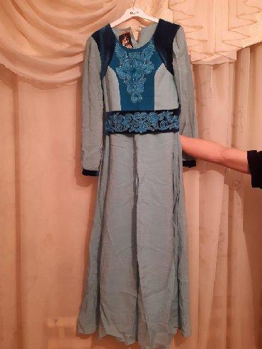 Женская одежда в Каракол: Платья