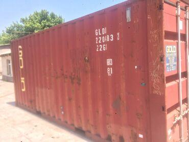 контейнер 40 тонн в Кыргызстан: Продаю контейнера 20-40 тонн Бишкек