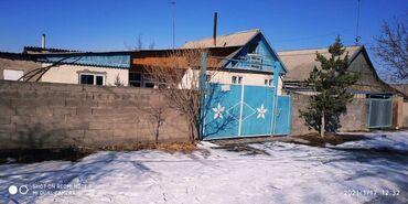 Продажа домов 250 кв. м, 3 комнаты, Старый ремонт