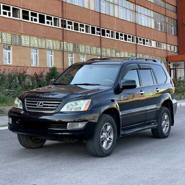 установка газа на авто цена in Кыргызстан   ДРУГОЕ: Lexus GX 4.7 л. 2004   237000 км