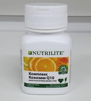 amway nutrilite в Кыргызстан: NUTRILITE™ Комплекс Коэнзим Q10, 60 капс. Amway (Эмвей)  В состоянии п