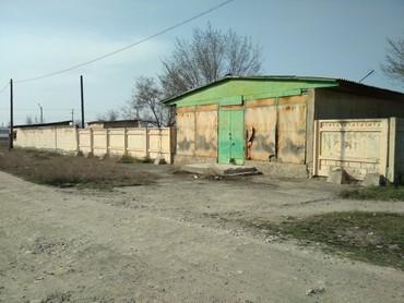 работа в чолпон ате посудомойщица в Кыргызстан: Продам соток Для бизнеса