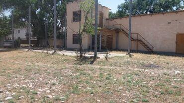 Недвижимость - Чалдавар: 2604 кв. м, С оборудованием