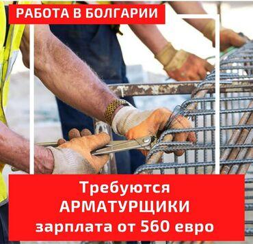 эскорт мужчины вакансии бишкек in Кыргызстан | АВТОЗАПЧАСТИ: 000537 | Болгария. Строительство и производство. 5/2