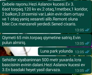 diski na avto bmv в Азербайджан: Продам 6 соток от собственника