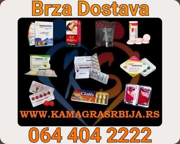 Kamagra Beograd - Belgrade
