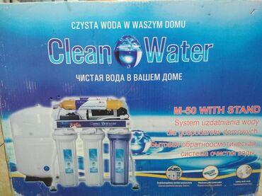 """water resist 100m в Кыргызстан: Продаю Филтер """"Clean Water"""" Чистая вода в вашем доме Состояние"""