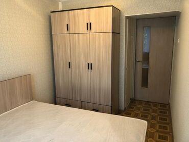 частный наркологический центр в Кыргызстан: Продается квартира: 2 комнаты, 46 кв. м
