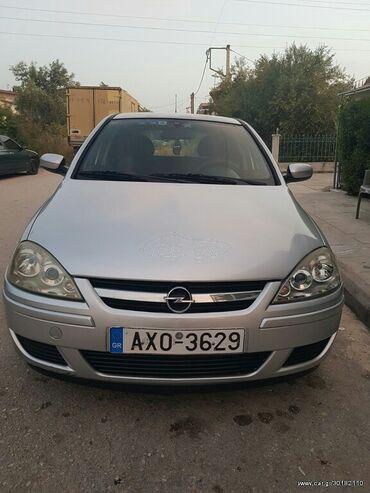 Opel Corsa 1.3 l. 2005 | 184000 km