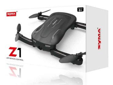 Р/У квадрокоптер Syma Z1 с FPV трансляцией Wi-Fi, барометр, 2.4G