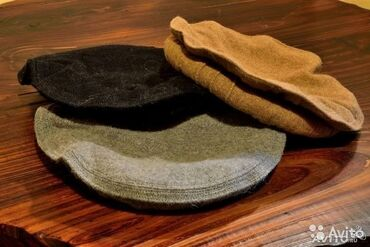 шапки и варежки в Кыргызстан: Продаю Афганская шапка,поштунка,пакольОригинал Оптом и в розницуПрямая