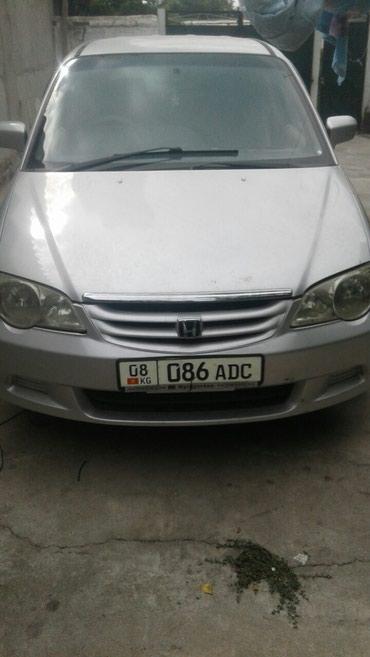 Honda Odyssey 2000 в Токмак