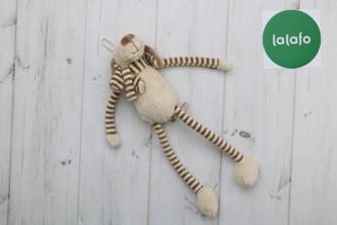 Детский мир - Киев: Дитяча іграшка Na-na Песик    Стан: гарний