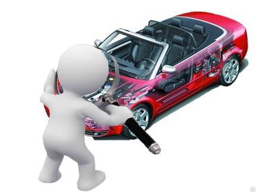 Авто диагностика авто. Не заводится ваше авто? Заведем