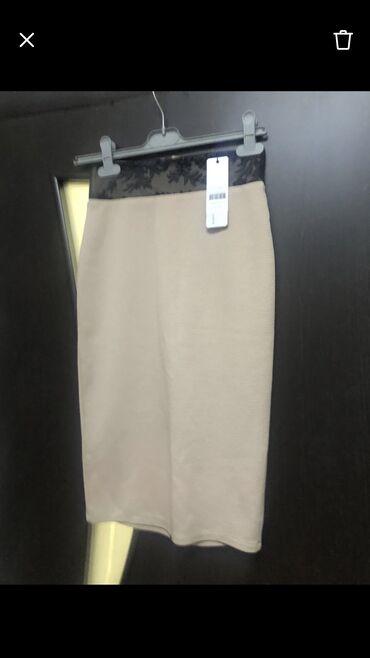 Юбка женская, куплена в Италии новая,размер s-m( до 42-44), фото и в