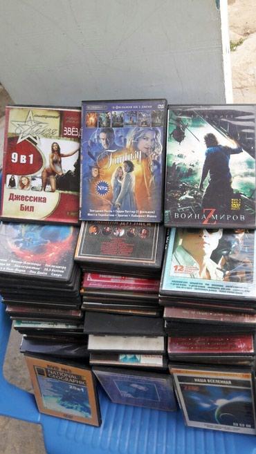 Bakı şəhərində DVD diskler , hamisi xarici