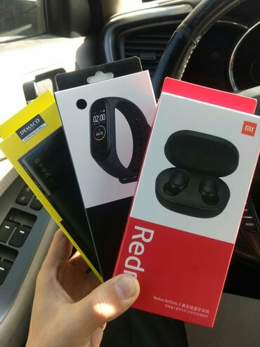 Три товара по цене одной Redmi AirDots 2 + M4 Smart Bracelet + Power