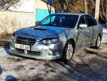 М16 спрей - Кыргызстан: Subaru Legacy 2 л. 2004 | 218000 км