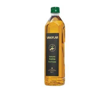 холодная вода бишкек в Кыргызстан: Оливковое масло: Изготавливается по методу механического и холодного