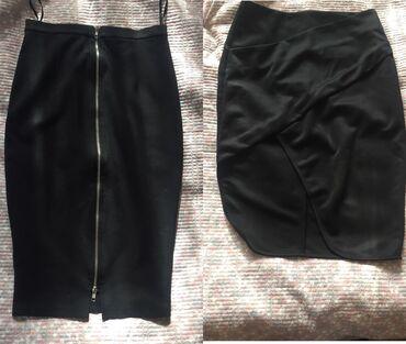 Юбки чёрные классические m размер