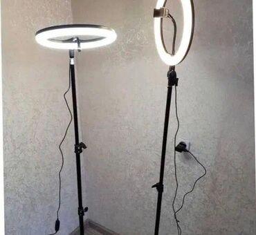 Кольцевая лампа,Диаметр 26 см,Длина штатива 2,2.Доставка по городу