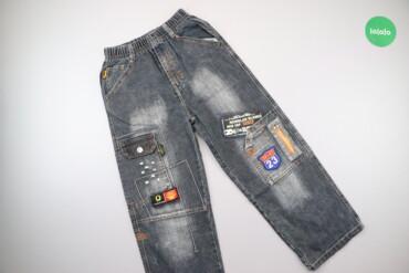 Підліткові джинси     Довжина: 88 см Довжина кроку: 59 см Напівобхват