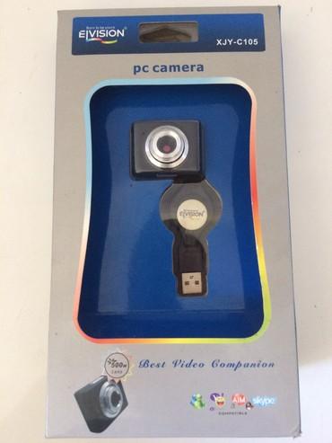 Veb-kameralar Azərbaycanda: Web Kamera для компютера