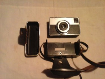 Stari foto aparat ISO-Nemacka. - Leskovac