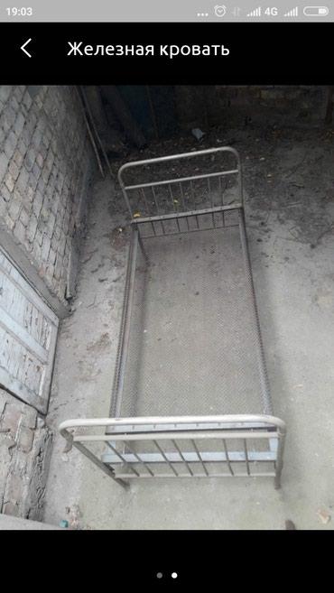 Железная кровать очень хорошем состоянии в Бишкек