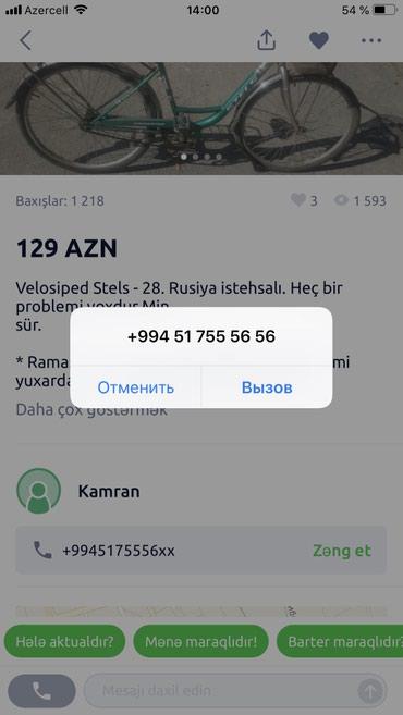 Bakı şəhərində Avtokreslo lap yeni kimi