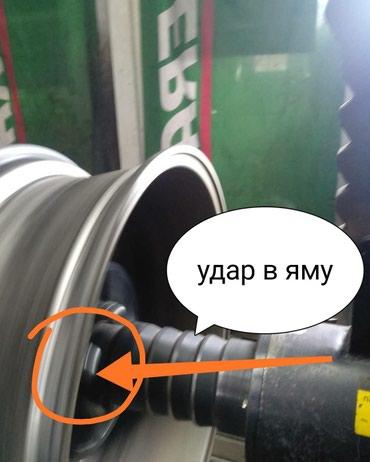 купить титановые диски на ниву в Кыргызстан: Выпрямление и прокатка дисков авто!!!! Титановые!Аллюминивые!! Легкосп