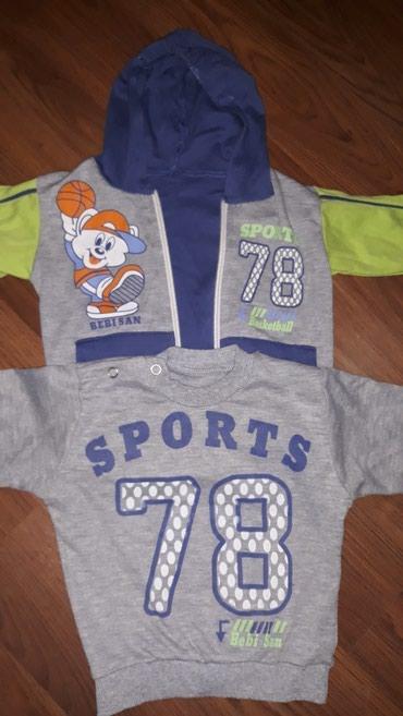 Ostala dečija odeća | Uzice: Dva decija duksica velicina 74, oba 300dinara