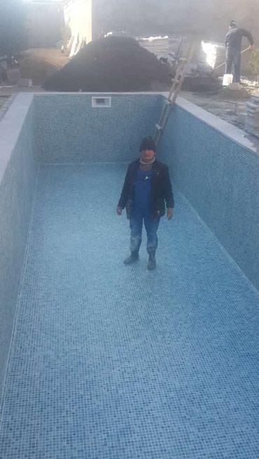 Xırdalan şəhərində Sifirdan hovuzun tikilməsi. hovuzun xidməti dərmanlamasi