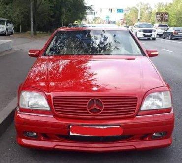 сигнализация авто в Кыргызстан: Реснички на все авто тюнингуем фары на все авто                Тюнинг