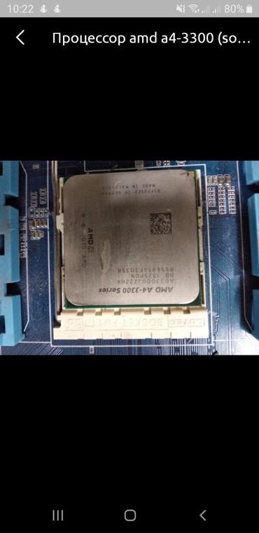 процессоры amd athlon в Кыргызстан: Процессор amd a4 3300 series (socket FM1)