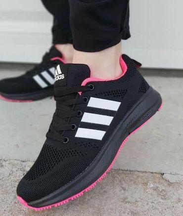 Adidas-orion-patike - Srbija: Nove adidas patike
