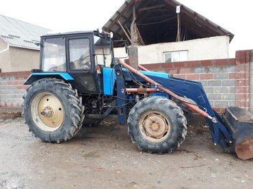 трактор 1221:  2006 года, имеется кун  4 колесы запасные, разумный тор в Бишкек