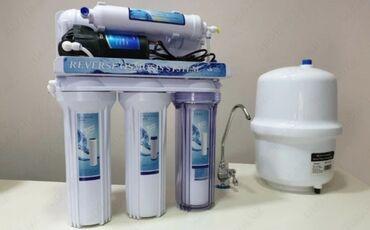 сутки дом в Кыргызстан: Ассалому алейкум. Продаются 5-ти ступенчатые фильтры для воды с