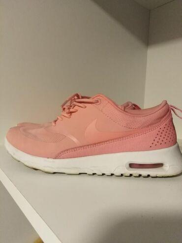 Farmerke-th - Srbija: Original Nike Thea