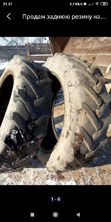 скупка дисков в Кыргызстан: Продаю 2 покрышки на трактор (15.5)R38 один балон имеет порез